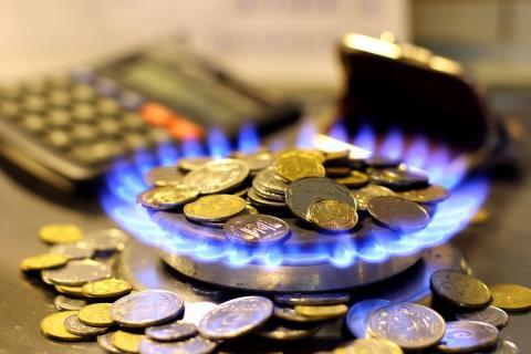 """В """"Нафтогазі"""" попередили українців про зростання ціни на газ"""
