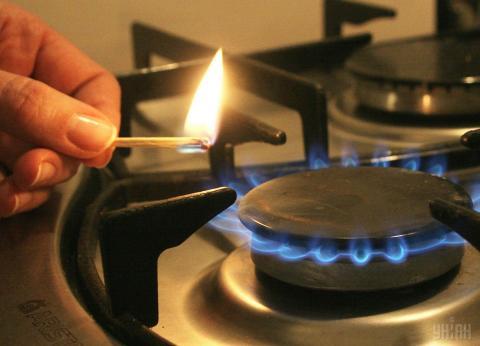 """Уряд не дозволив """"Нафтогазу"""" збільшити ціну на газ для українців"""