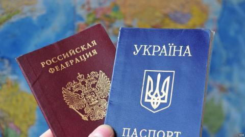 У Росії спростили отримання громадянства для українців