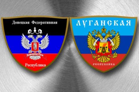 «ДНР» та «ЛНР» готуються до збройного конфлікту