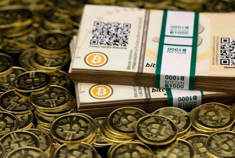 Біткоін: що очікує на криптовалюту