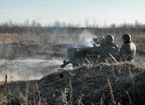 За фактом поранення 8 військових на Дніпропетровщині розпочато провадження