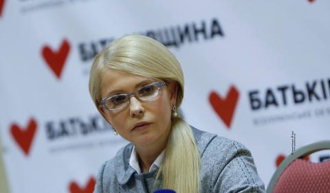 НАЗК прийняло рішення про перевірку декларацій ще одного лідера партії