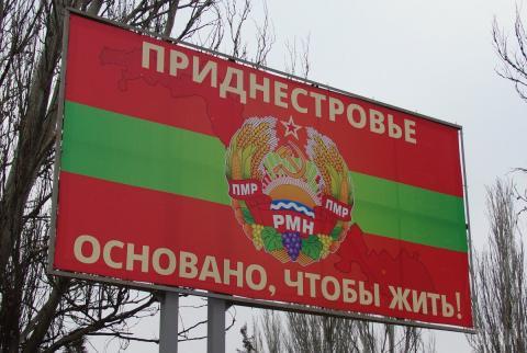 Молдова звернулась до РФ з вимогою вивести армію з Придністров'я