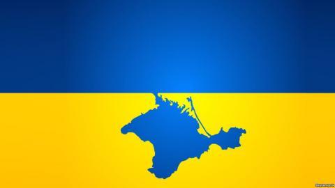 Болгарія вибачилася за карту України без окупованого Криму