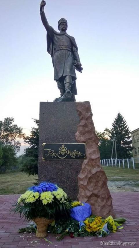 На Харківщині відкрили пам'ятник Мазепі (ФОТО)