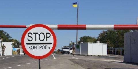 Жителі материкової України все менше відвідують анексований Крим
