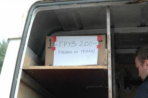 Гарні новини з фронту: сили АТО ліквідували 7 бойовиків на Світлодарській дузі