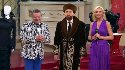 """""""Що я тут роблю?"""": у Мережі висміяли """"казахського"""" Ніколаса Кейджа (ФОТО)"""