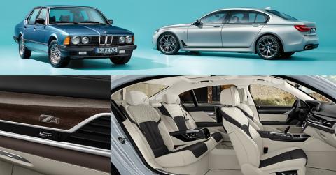 BMW готує ювілейний седан Edition 40 Jahre (ФОТО)