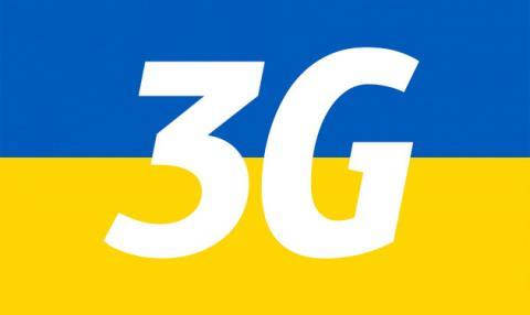У Бердичеві та Житомирі цього тижня має запрацювати 3G