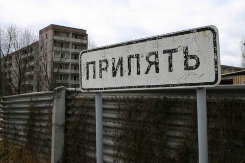 В Чорнобилі було затримано групу сталкерів
