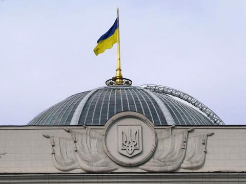 З сайту Ради видалили слова представника Держдепу Волкера про «вузькопартійні інтереси»