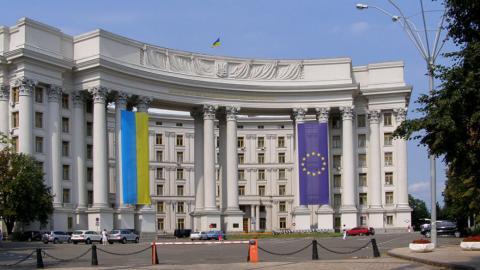 МЗС розпочало пошук кандидатів на роботу у посольствах України