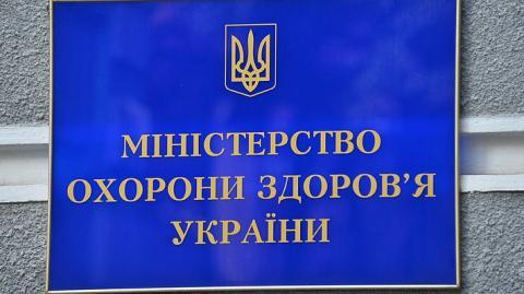 Масове отруєння дітей в Бердянську: з'явилися подробиці