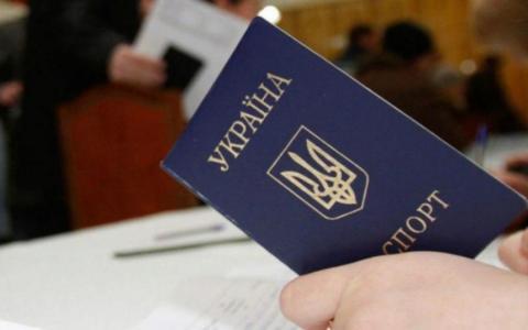 """Блогер розповів про тих, хто """"гідний"""" бути громадянами України"""