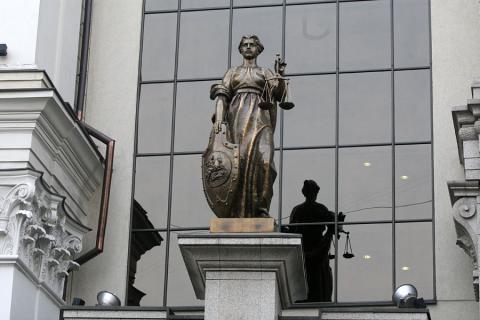 Кожний четвертий претендент до Верховного Cуду порушував права людини — Центр протидії корупції