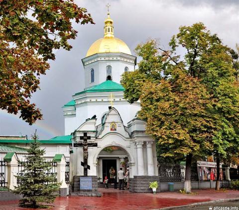 День Хрещення Київської Русі 2017: відгомін язичництва в Києві (ФОТО)