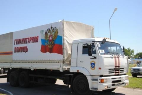 Україна заявила офіційний протест Росії через черговий «гумконвой»