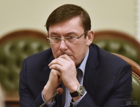 Ажіотаж навколо затримання великого хабарника в МВС: Луценко навів прізвища та деталі