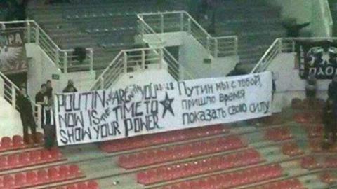 Донецькі ультрас дали прочуханки грецьким фанам через Путіна