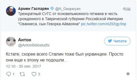 Росіяни показилися через пост Порошенка