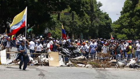 У столиці Венесуели прогримів вибух