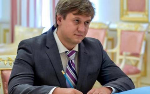 Міністр Данилюк про перевірку ГПУ щодо нього: Дізнався про це з преси