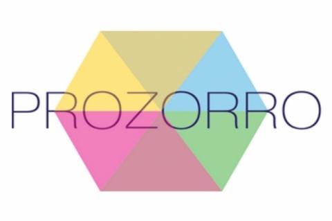 За рік до системи Prozorro приєдналися 18 тисяч нових держзамовників