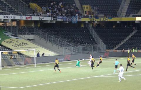 Київське «Динамо»: після Берна – на Мадейру