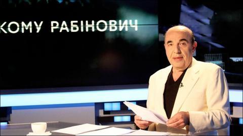 """Програма """"Хто кому Рабінович"""" б"""
