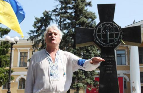 Україна пам'ятає: заходи з нагоди 80-х роковин Великого терору (ФОТО)