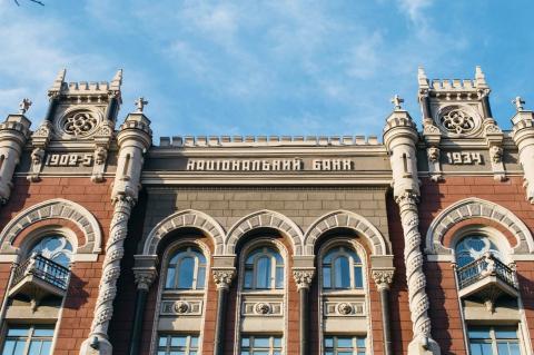 НБУ починає щомісячну публікацію звітності банків