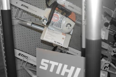 STIHL – якісний інструмент для доброго господаря