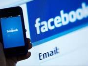 Facebook тестує авторизацію по обличчю власника