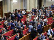 Оборонний комітет Ради схвалив законопроект про реінтеграцію Донбасу / Новини / Finance.UA