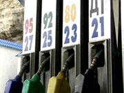 ДФС за два роки оштрафувала власників АЗС на 3,2 мільярда