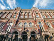 НБУ залучив у банків 380 млн грн