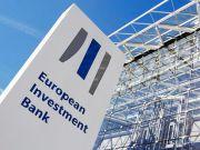 ЄІБ дав Україні 400 млн євро на розвиток малого і середнього бізнесу