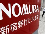 Сінгапурська компанія випускає єврооблігації під заставу гривні
