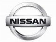 Nissan відкликає всі автомобілі, продані в Японії за три роки Finance.ua