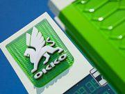 ОККО починає імпортувати природний газ Finance.ua