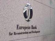 Мінекології та ЄБРР створили проектний офіс з реформи управління водними ресурсами Finance.ua