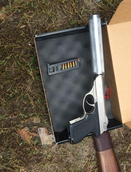 У трьох жителів Київської області вилучили арсенал зброї