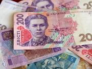 Пенсію в жовтні виплатять двома частинами Finance.ua