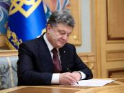 Порошенко підписав закон про пенсійну реформу Finance.ua