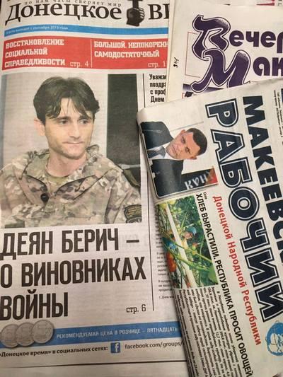 Аброськін розповів про незвичні докази злочинів терористів «Л/ДНР»
