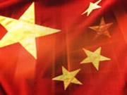 Китай: за корупцію покарали понад мільйон чиновників Finance.ua