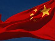 Китай хоче побудувати свій Hyperloop зі швидкістю капсул до 4000 км/год Finance.ua