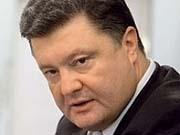 Порошенко озвучив вимоги до Росії, прописані в законі про Донбас Finance.ua